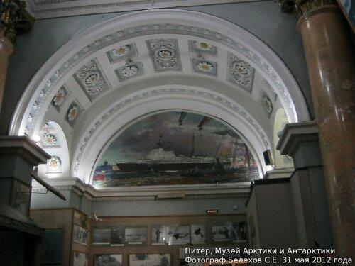 Питер, музей