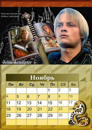 http://img-fotki.yandex.ru/get/4119/80896642.c/0_7b8c2_6643ed62_L.jpg