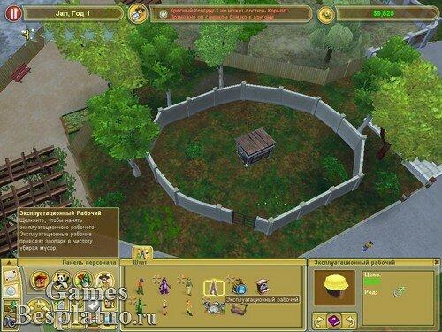 Магнат Зоопарка 2  Полная Коллекция / Zoo Tycoon 2  Ultimate