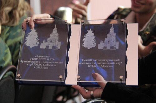 Новогодний бал ВПК 2012