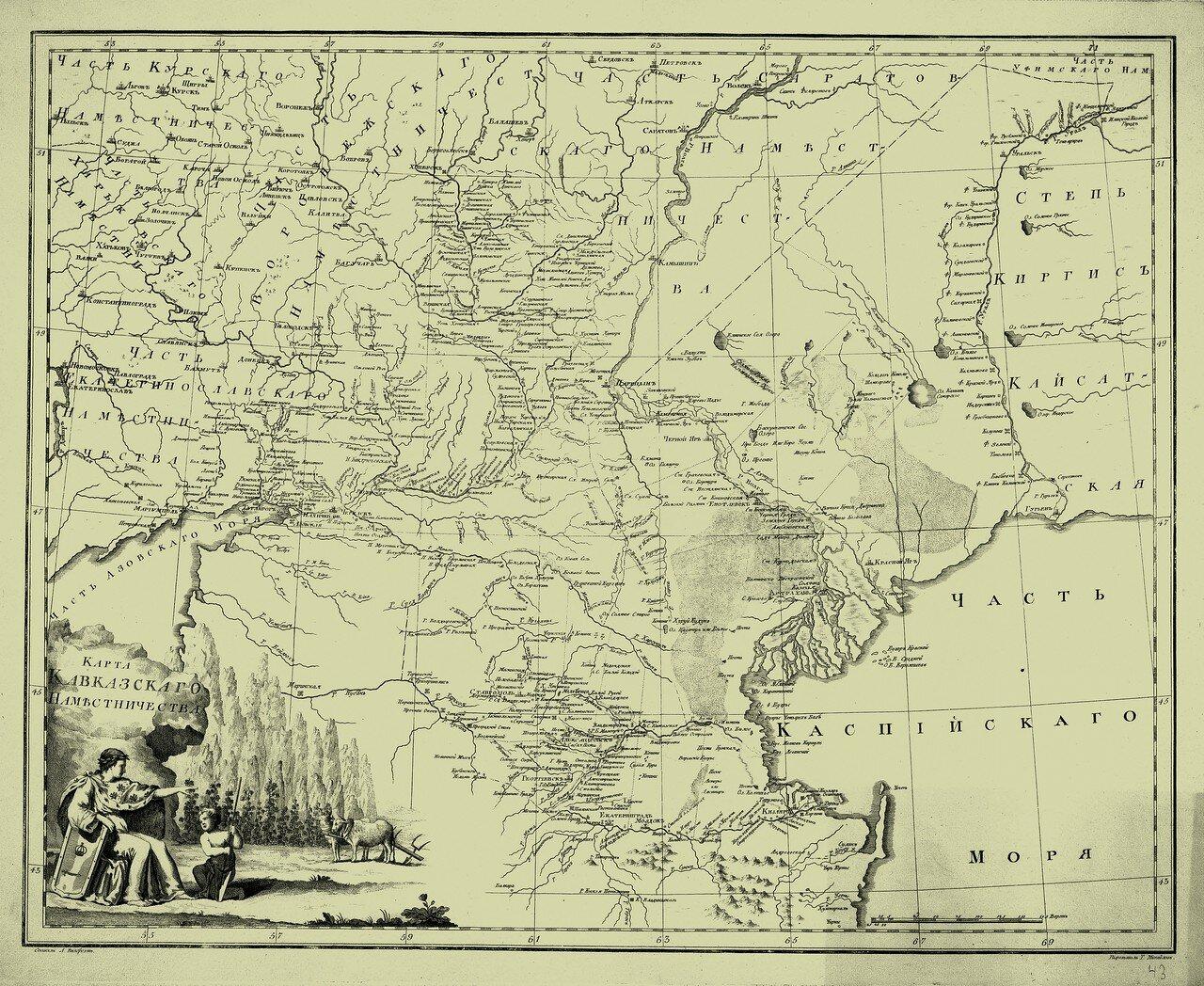 44. Карта Кавказского наместничества
