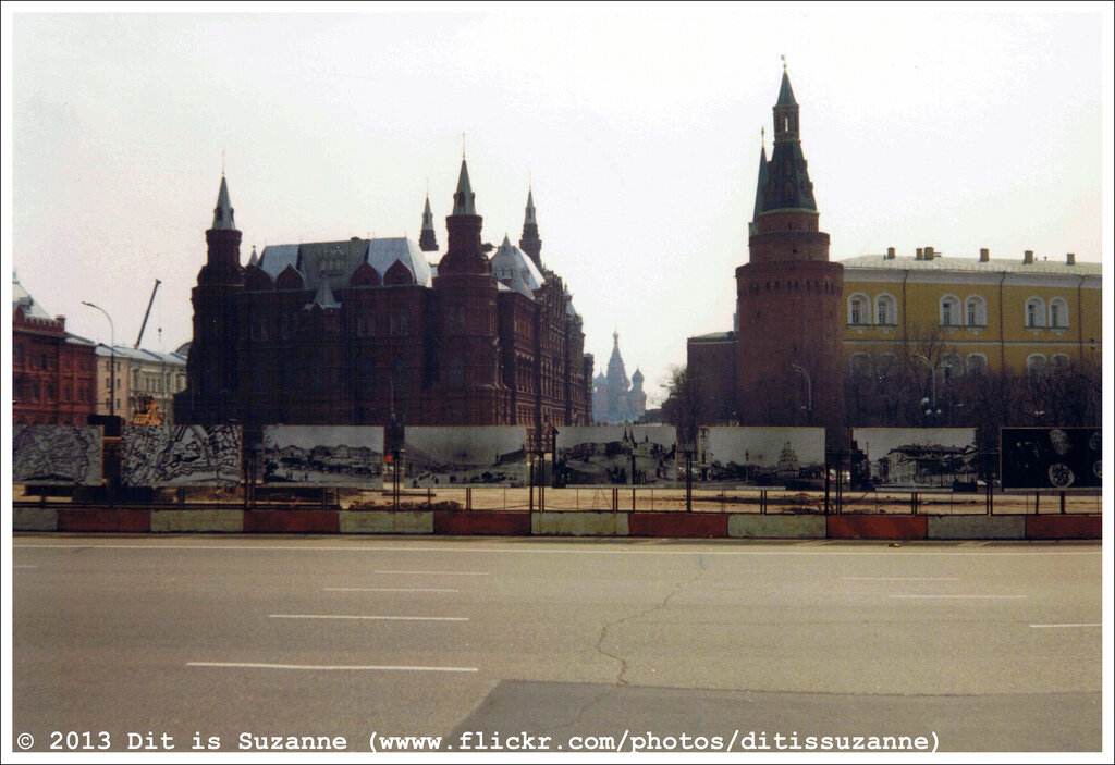 Москва, апрель 1993г. Манежная площадь