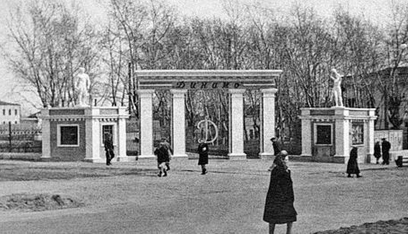 Вход на стадион Динамо, 1952 г.