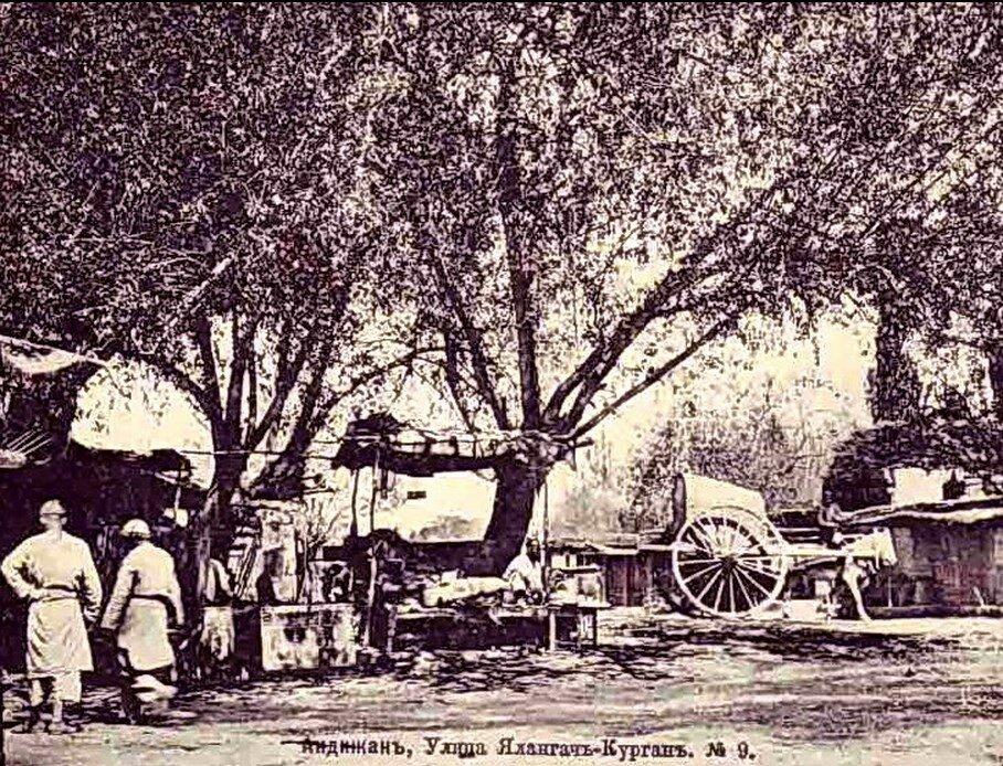 Улица Алангач-Курган