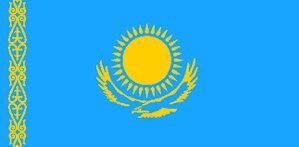 Мельников Сергей, Петроглифы Тамгалы, Южный Казахстан, Государственный флаг Республики Казахстан