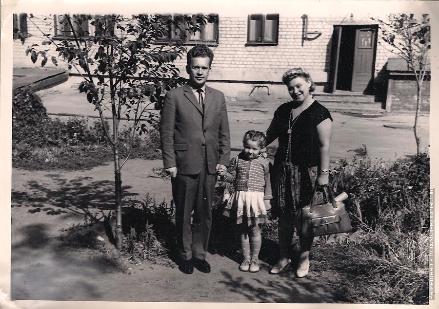 Встретили Тамариного Брата Ростислава Викторовича Долгополова фотография 1965 года