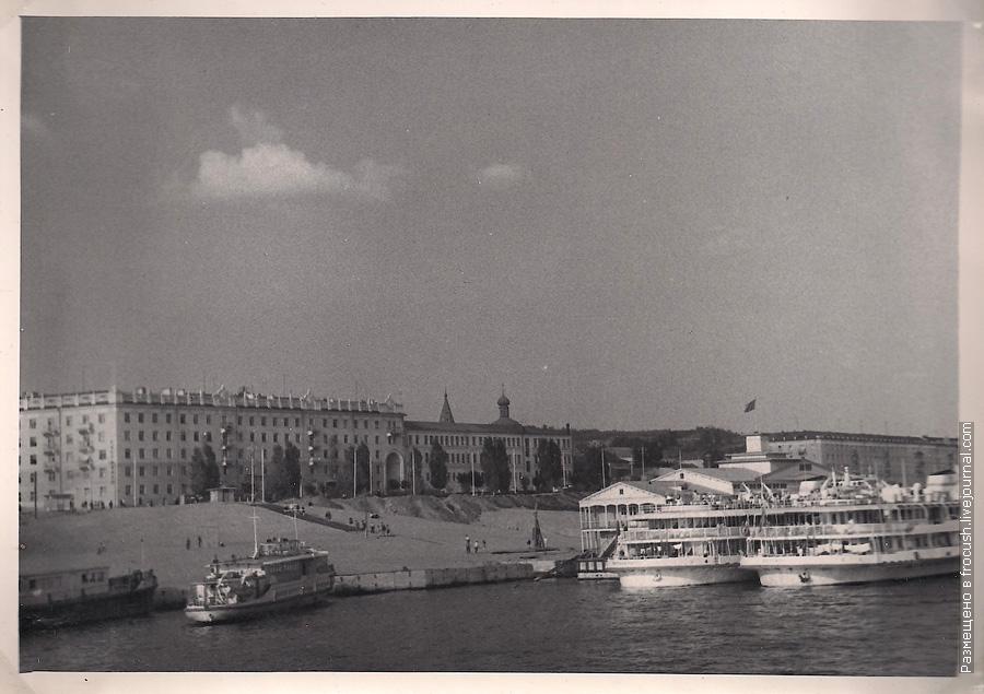 Саратов 1965 год