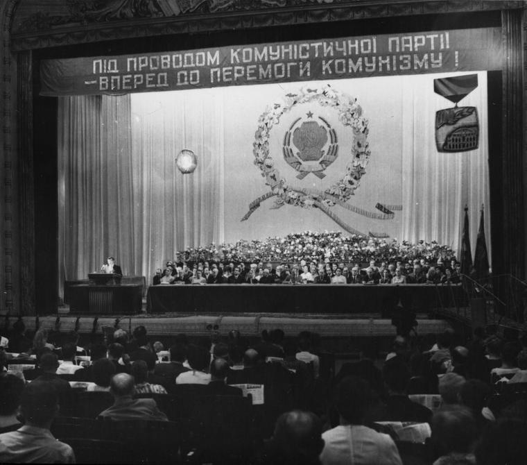 1968.06.27. Зал торжественного собрания, посвященного 100-летию Киевской оперы