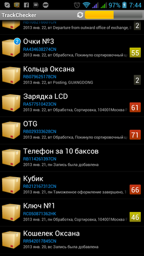 Screenshot_2013-01-24-07-44-11