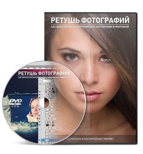 http://img-fotki.yandex.ru/get/4120/120943972.b/0_999ac_41dbce4f_orig.jpg