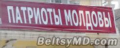 Почему сами молдаване Молдову не любят?