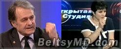 Либералы за отмену праздника — 9 Мая в Молдове