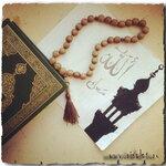 Исламские картинки - Islamic DesktopМножество картинок вместе с разрешением через 040×320 (iPhone) по широкоформатных HD. Выбирайте да скачивайте нашармака исламские картинки!ИСЛАМСКИЕ КАРТИНКИ | ИСЛАМ | Мусульманство | Красивые исламские картинки mp3 скачать беспла