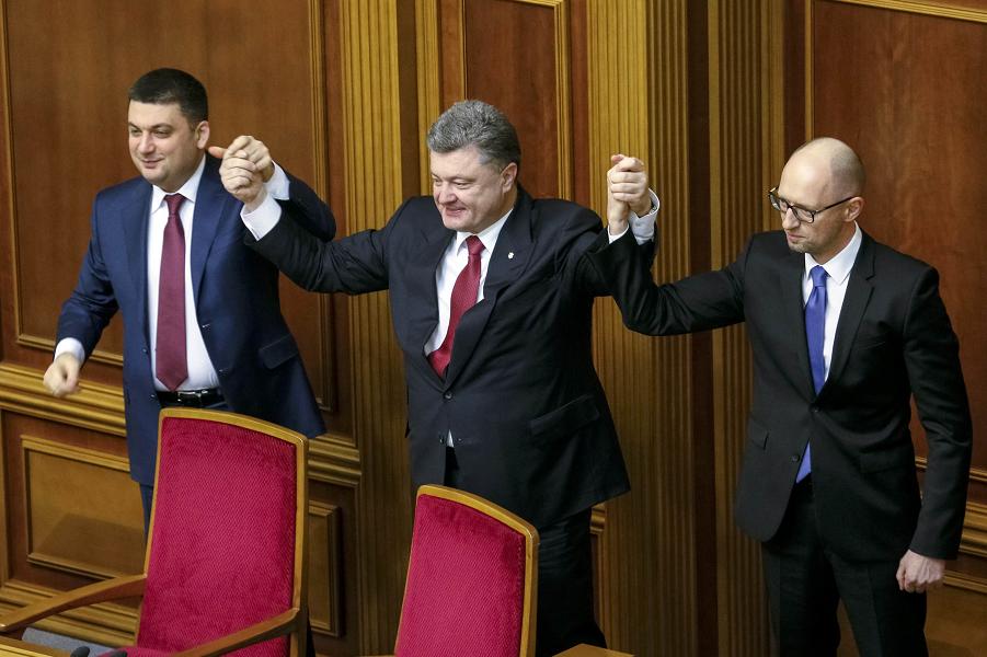 Гройсман, Порошенко, Яценюк.png