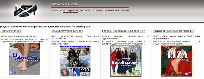 http://img-fotki.yandex.ru/get/4120/13753201.13/0_79443_bd24766f_XL.jpg