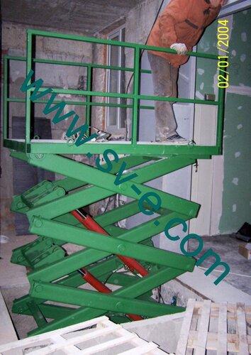 перила на подъемной платформе