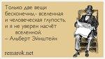 Remarok.net15073.jpg