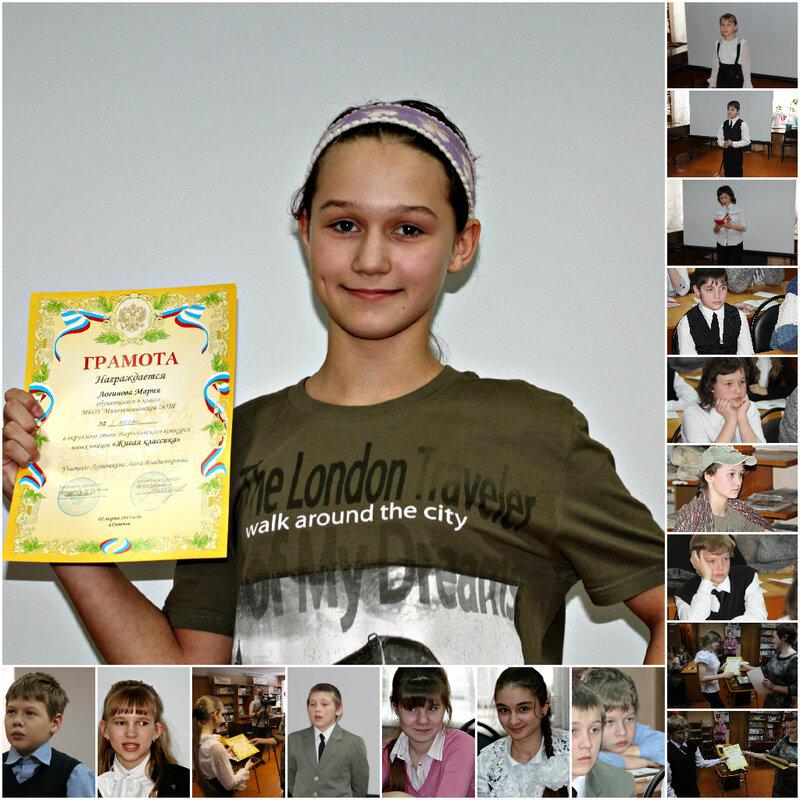 Районный этап Всероссийского конкурса чтецов «Живая классика»