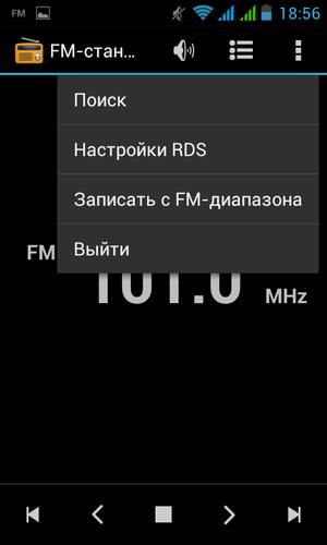 FM-радио на Star N8000 для Helpix.ru