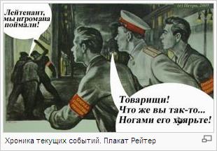 Абсурдопедия:Новости/5 января 2013