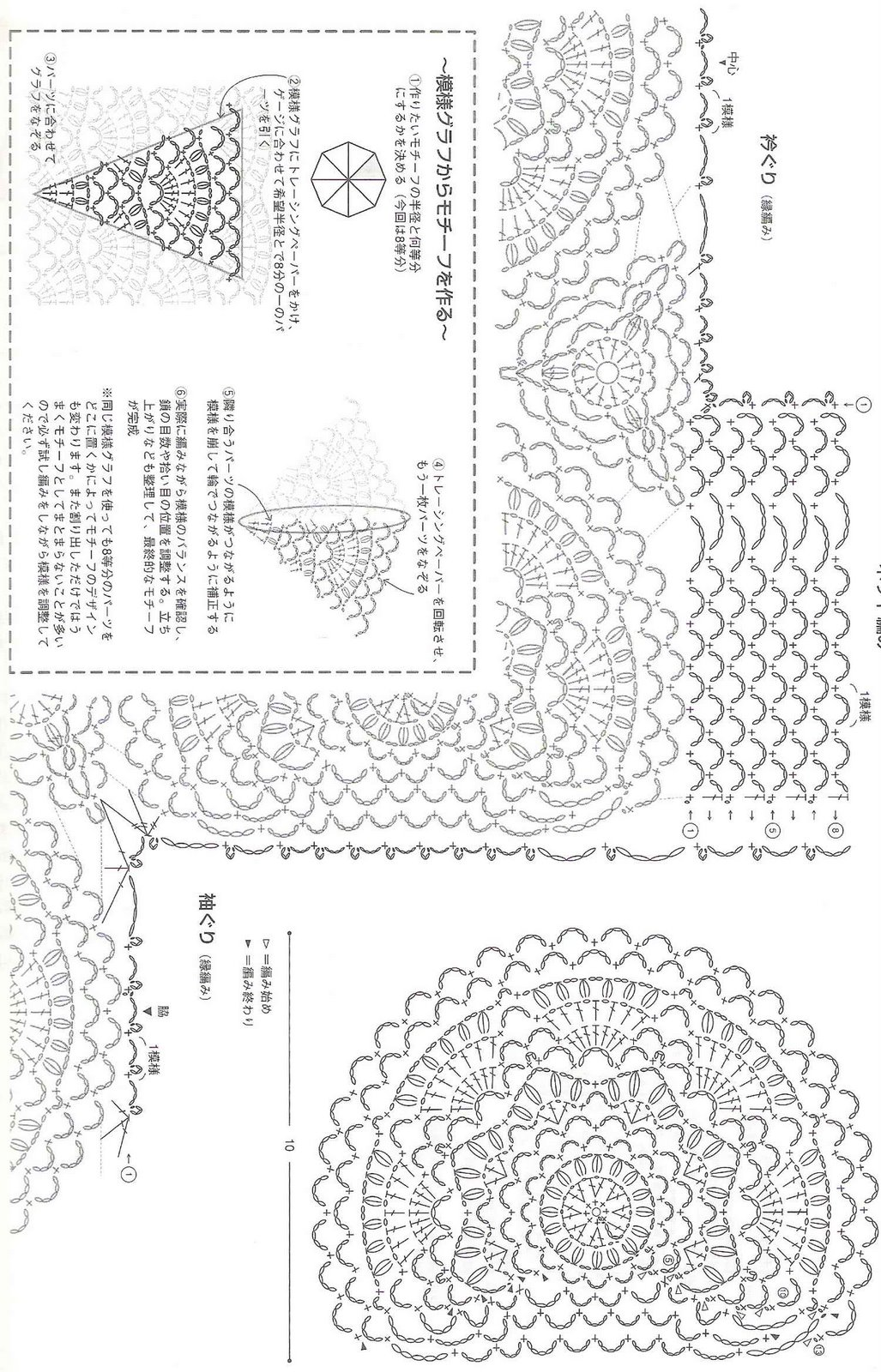 Amu 2008 03 下  - 荷塘秀色 - 茶之韵