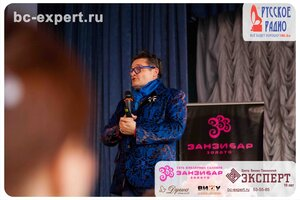 2013-04-18 Александр Васильев с мастер-классом «Секс и мода»