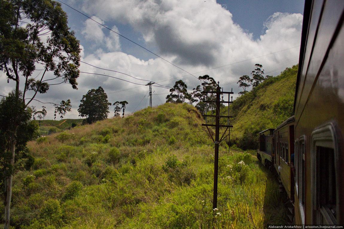 Шри-Ланка_Как угнать поезд_02