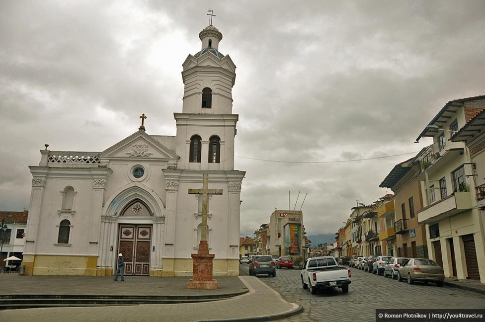 0 15675b 779ce8d2 orig Куэнка – город вечной весны в Эквадоре