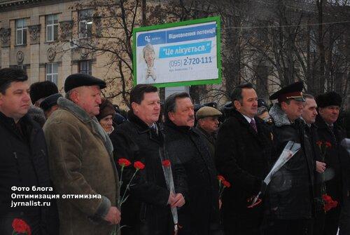возложение цветов луганскими чиновниками в день ликвидаторов аварии на чаэс это лечится