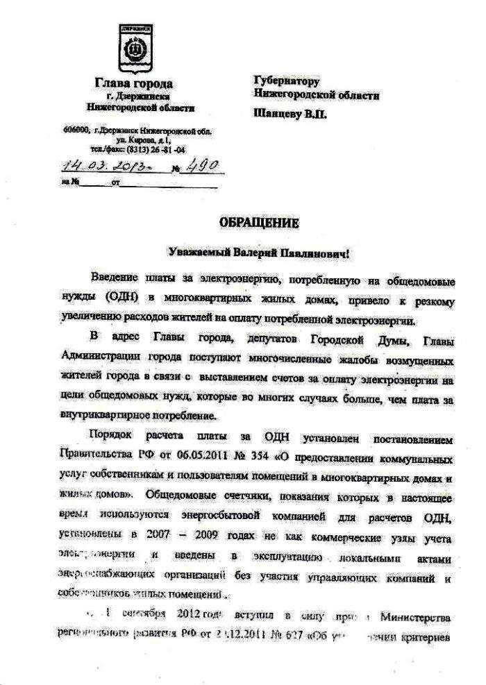 http://img-fotki.yandex.ru/get/4120/31713084.4/0_bc4f1_b6d3a953_XXL.jpeg.jpg