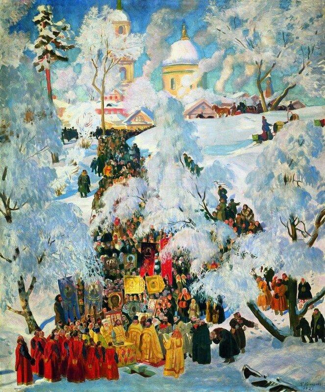 Крещенское водосвятие. 1921. Кустодиев Борис Михайлович