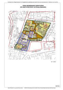 План межевания территории 123 квартала (по фактическому использованию)