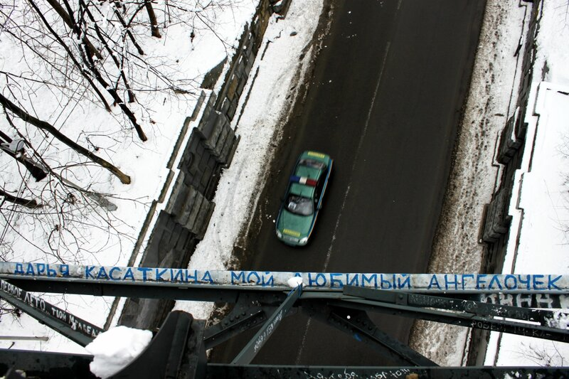 Граффити на Парковом мосту