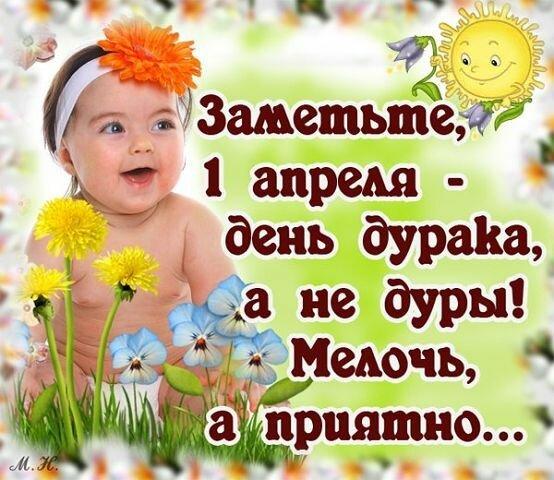 https://img-fotki.yandex.ru/get/4120/54042467.a0/0_9822b_5f314484_XL.jpg