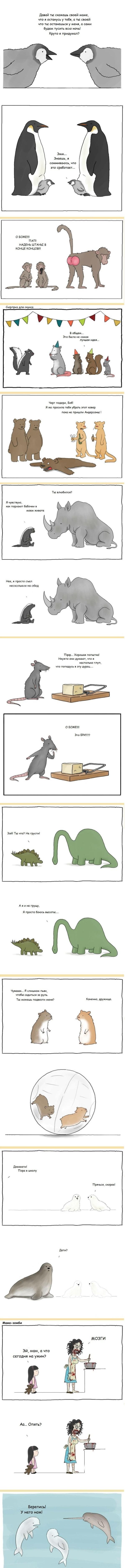 Добрый юмор