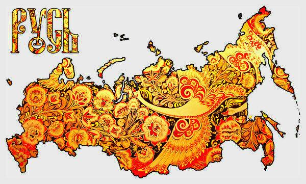 Русские узоры орнаменты символика значение
