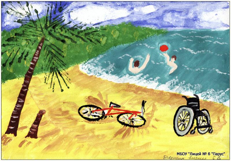 Сочинение Картина Левитана Лесное Озеро
