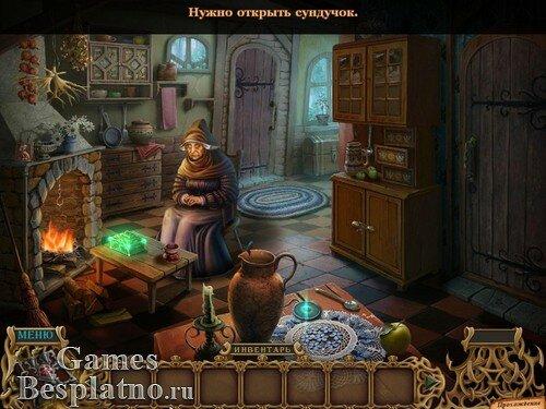 Тайны духов: янтарное проклятие. Коллекционное издание