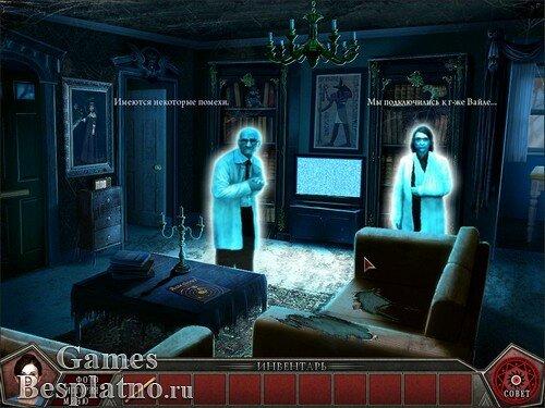 Кошмарные приключения 2: Опыты Торна