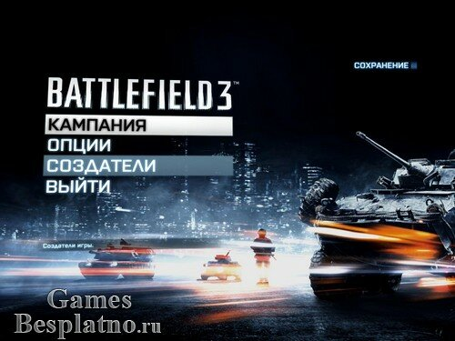 Battlefield 3. Premium Edition (русская версия) + 11 DLC