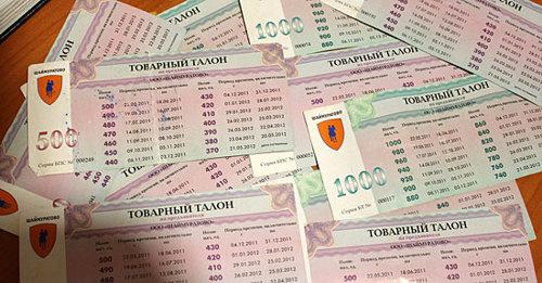 Альтернативные деньги в башкирской деревне