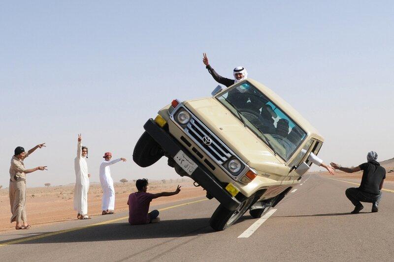 Популярное развлечение молодежи в Саудовской Аравии