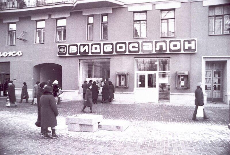 мои долги Москва