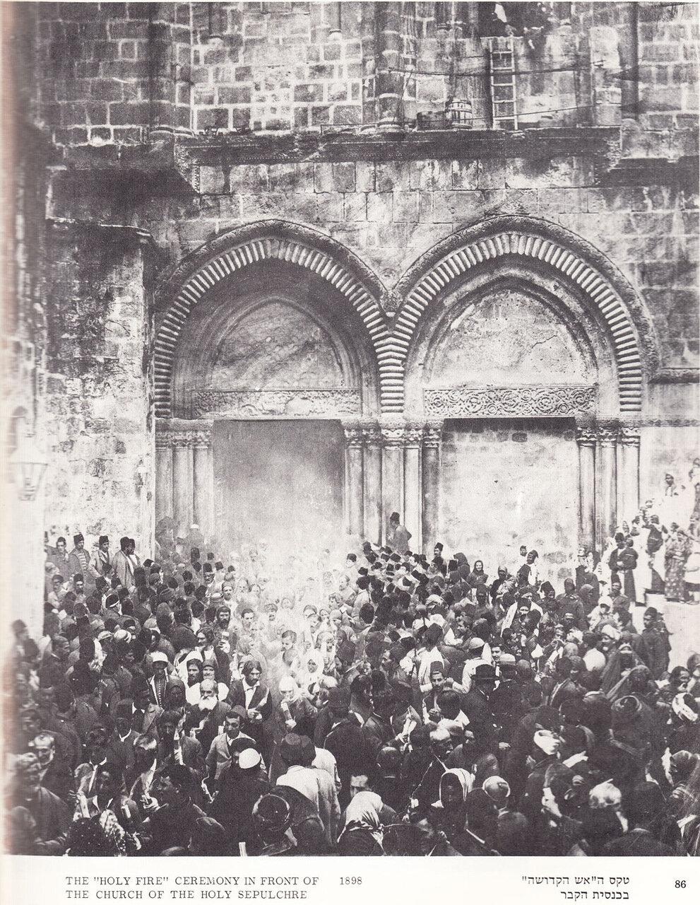 Церемония нисхождения Божественного огня в передней части церкви Гроба Господня. 1898