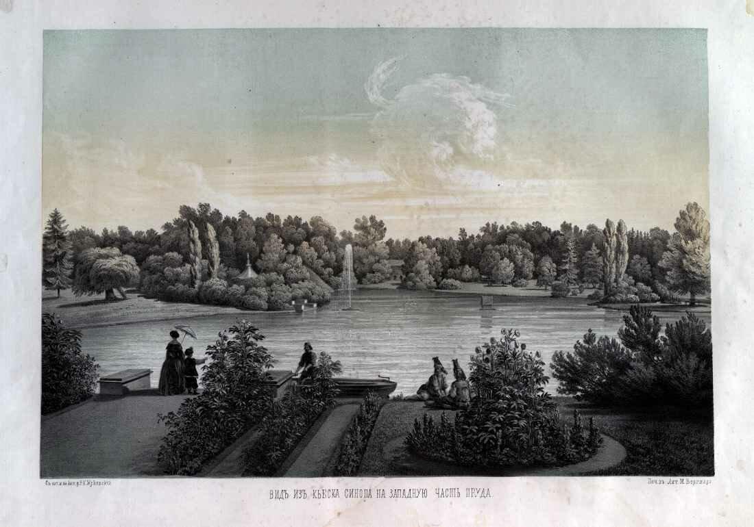 07. Вид из Кьеска Синопа на западную часть пруда