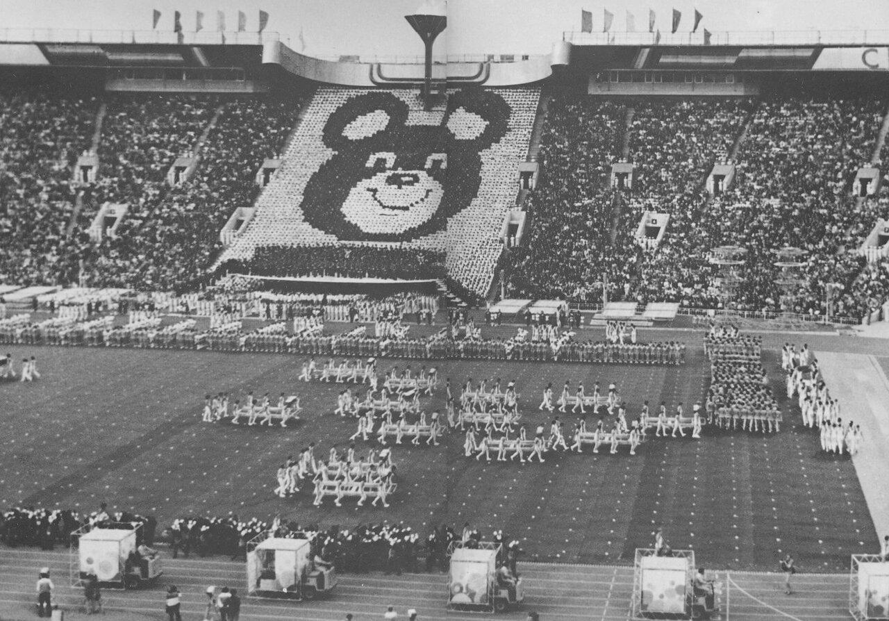 Центральный стадион имени В.И. Ленина. Праздник открытия 20 Олимпийских игр. 19 июля 1980 года