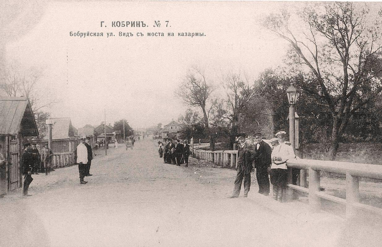 Бобруйская ул. Вид с моста на казармы.