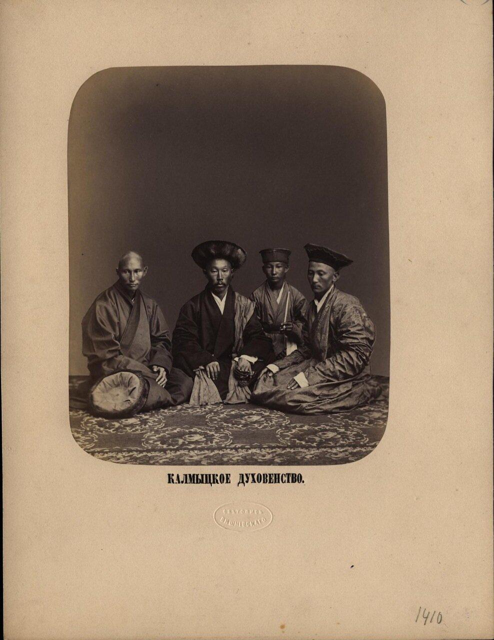 Калмыцкое духовенство . Ателье «Светопись Вишневского». - Начало 1870-х
