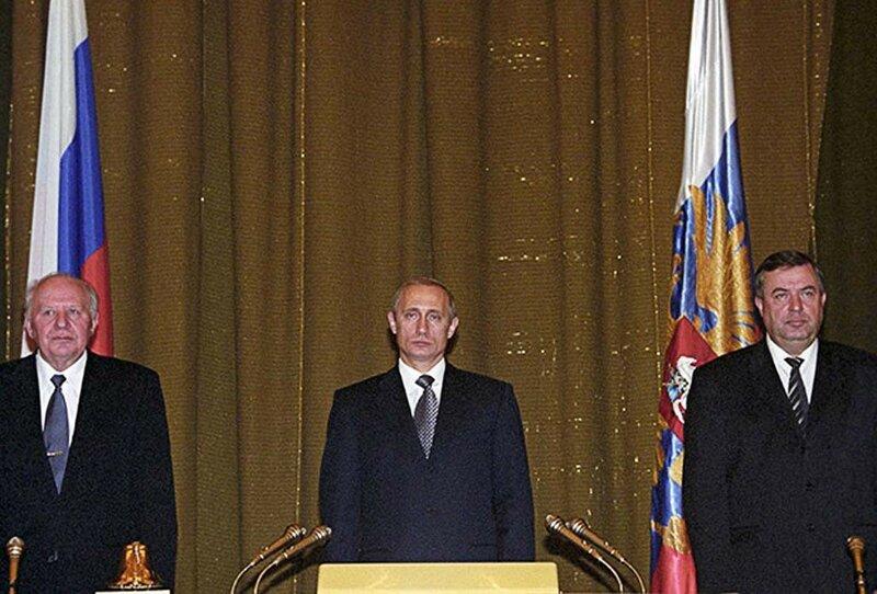 Пред. Совета Федерации Егор Строев, Владимир Путин и пред. Госдумы Геннадий Селезнев перед оглашением Послания в 2000 году