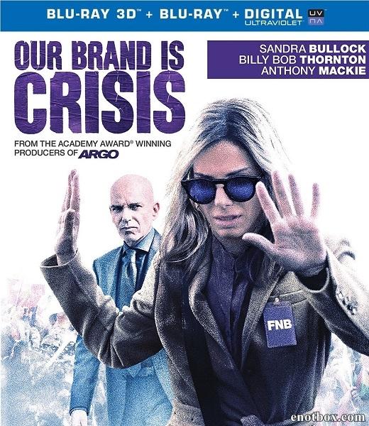Наш бренд – кризис / Our Brand Is Crisis (2015/BDRip/HDRip)